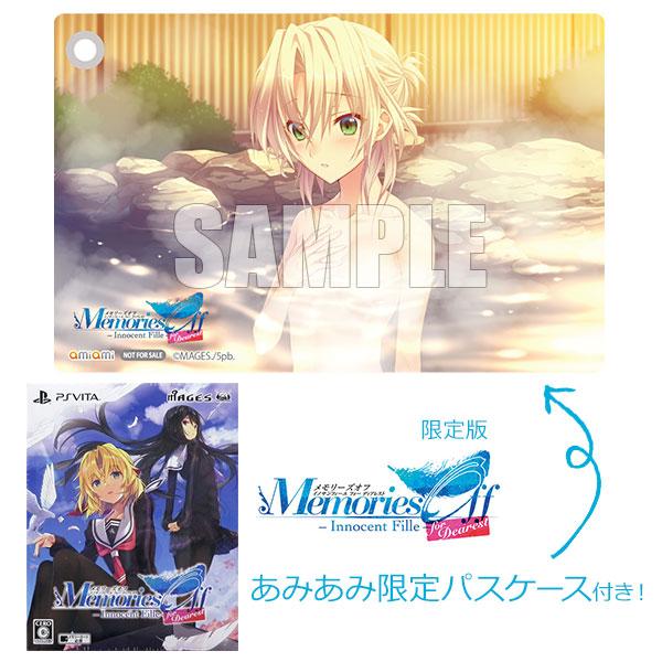 【あみあみ限定特典】PS Vita メモリーズオフ-Innocent Fille- for Dearest 限定版