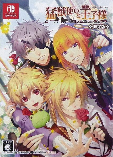 Nintendo Switch 猛獣使いと王子様 〜Flower & Snow〜 for Nintendo Switch 限定版