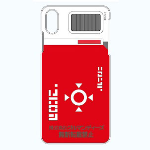ドラゴンボール iPhone XR 対応キャラクタージャケット レッド (DB-45RD)