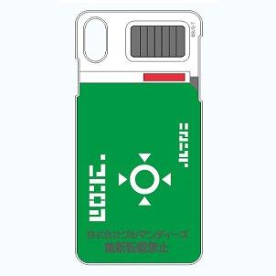ドラゴンボール iPhone XR 対応キャラクタージャケット グリーン (DB-45GR)