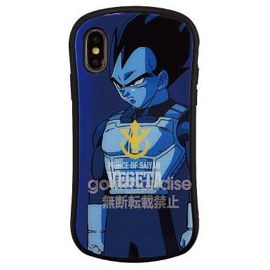 ドラゴンボール iPhone Xs/X 対応 ハイブリッドガラスケース ベジータ (DB-47B)