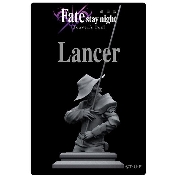 劇場版「Fate/stay night [Heaven's Feel]」 BOX収納型USBケーブル ランサー (iPhone用)
