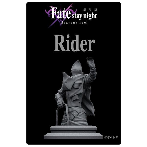 劇場版「Fate/stay night [Heaven's Feel]」 BOX収納型USBケーブル ライダー (iPhone用)