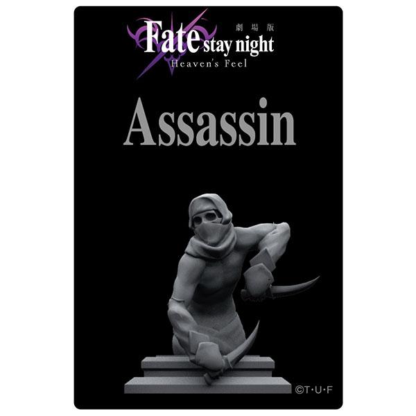 劇場版「Fate/stay night [Heaven's Feel]」 BOX収納型USBケーブル アサシン (iPhone用)