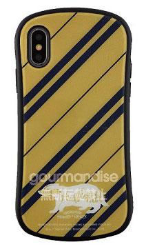 ハリー・ポッター iPhone Xs/X 対応 ハイブリッドガラスケース ハッフルパフ (HP-24B)
