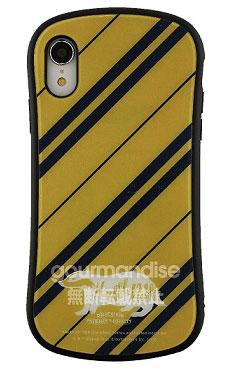 ハリー・ポッター iPhone XR 対応 ハイブリッドガラスケース ハッフルパフ (HP-25B)