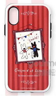 リサとガスパール iPhone Xs/X 対応 ハイブリッドケース Aタイプ (COS-108A)