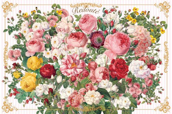 ジグソーパズル 花のブーケ 1000ピース (11-591)