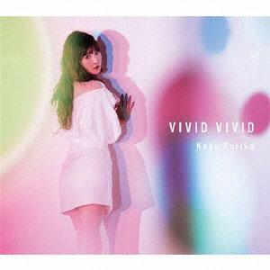 CD 久保ユリカ / VIVID VIVID 初回限定盤 Blu-ray Disc付