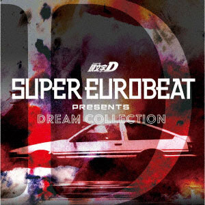 CD SUPER EUROBEAT presents 頭文字[イニシャル]D Dream Collection