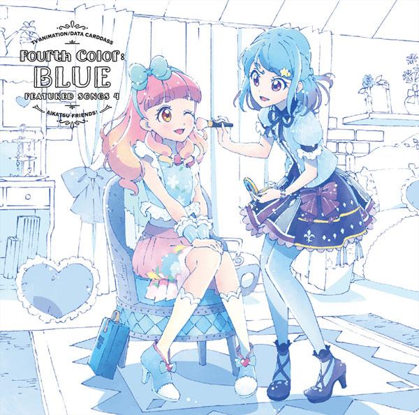 CD BEST FRIENDS! / TVアニメ/データカードダス『アイカツフレンズ!』挿入歌シングル4「Fourth Color:BLUE」