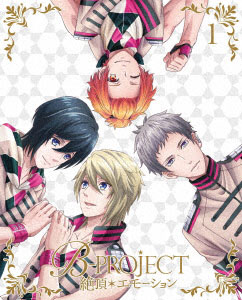 BD B-PROJECT〜絶頂*エモーション〜 1 完全生産限定版 (Blu-ray Disc)