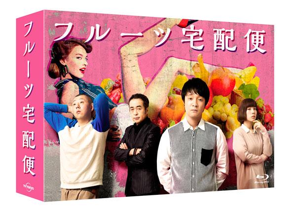 BD フルーツ宅配便 Blu-ray BOX