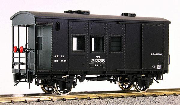 16番 国鉄 ワフ21000形 有蓋緩急車 塗装済完成品 リニューアル品