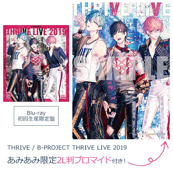 【あみあみ限定特典】BD THRIVE / B-PROJECT THRIVE LIVE 2019 初回生産限定盤 (Blu-ray Disc)