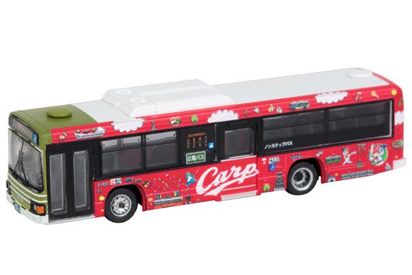 El-Autobus-Coleccion-Hiroshima-Electrico-Ferrocarril-Toyo-Carpa-Wrap-Publicidad