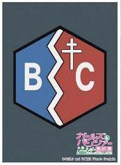 きゃらスリーブコレクション マットシリーズ ガールズ&パンツァー 最終章 BC自由学園(No.MT714) パック