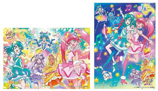 スター☆トゥインクルプリキュア パズルガム3 8個入りBOX (食玩)