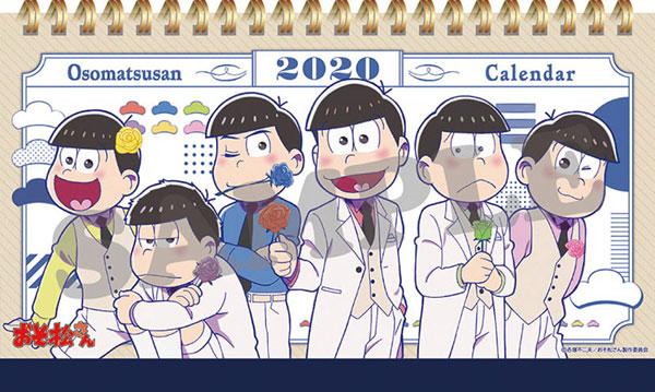 Ensky-da-Tavola-Osomatsu-San-2020-Calendario
