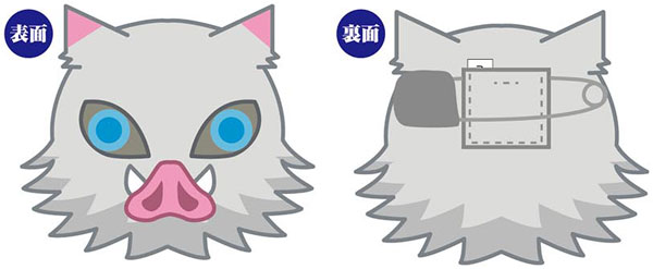 Bandai-Puchitto-Distintivo-Kimetsu-Nessun-Yaiba-03-Inosuke-Hashibira-Pb