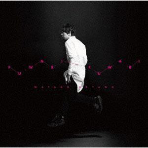 CD 羽多野渉 / 羽多野渉9thシングル (CD+DVD)