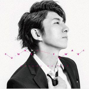 CD 羽多野渉 / 羽多野渉9thシングル
