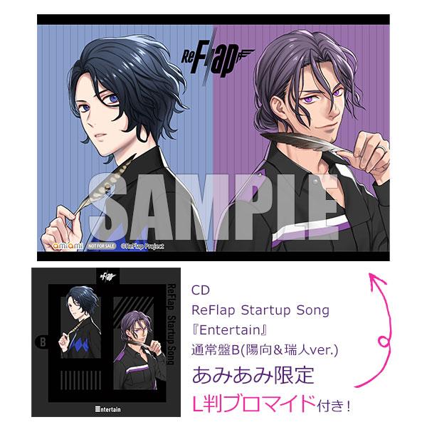 【あみあみ限定特典】CD ReFlap Startup Song 『Entertain』 通常盤B(陽向&瑞人ver.)