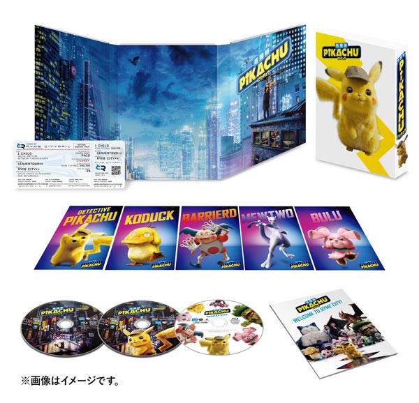 BD 名探偵ピカチュウ 豪華版 Blu-ray&DVDセット