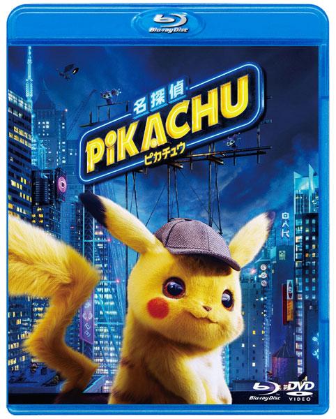 BD 名探偵ピカチュウ 通常版 Blu-ray&DVDセット