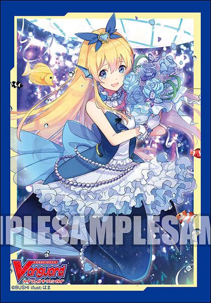 ブシロードスリーブコレクション ミニ Vol.437 カードファイト!! ヴァンガード『トップアイドル リヴィエール』 パック