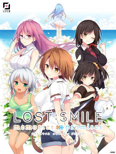 PCソフト LOST:SMILE memories + promises 初回限定版