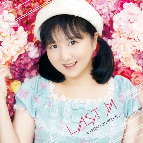 CD 大野まりな / LAST M