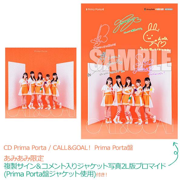 【あみあみ限定特典】CD Prima Porta / CALL&GOAL! Prima Porta盤