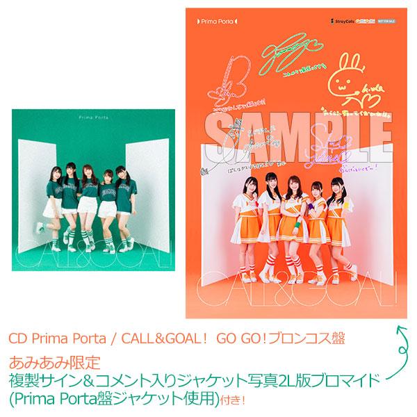 【あみあみ限定特典】CD Prima Porta / CALL&GOAL! GO GO!ブロンコス盤