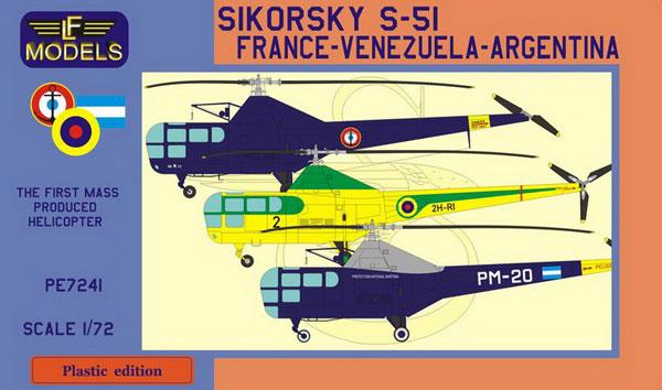 1/72 シコルスキー S-51 フランス・ベ�