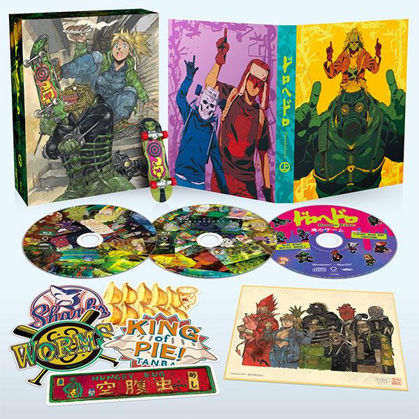 BD ドロヘドロ Blu-rayBOX 上巻 初回生産限定版