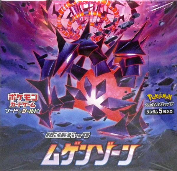 ポケモンカードゲーム ソード&シールド 拡張パック 「ムゲンゾーン」 30パック入りBOX