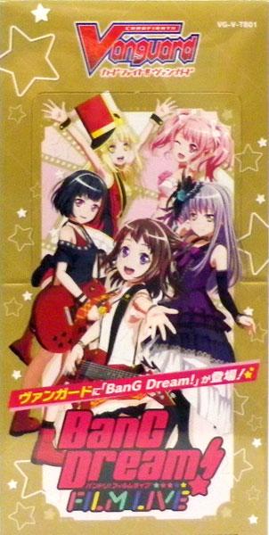 【特典】カードファイト!! ヴァンガード タイトルブースター第1弾 BanG Dream! FILM LIVE 12パック入りBOX