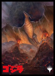 マジック:ザ・ギャザリング プレイヤーズカードスリーブ 『イコリア:巨獣の棲処』 ≪翼竜怪獣、ラドン≫ パック