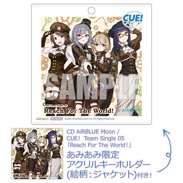 【あみあみ限定特典】CD AiRBLUE Moon / CUE! Team Single 05「Reach For The World!」