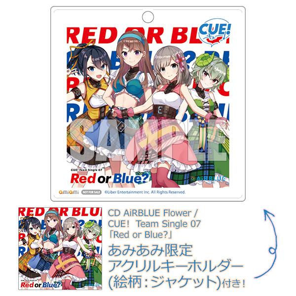 【あみあみ限定特典】CD AiRBLUE Flower / CUE! Team Single 07「Red or Blue?」