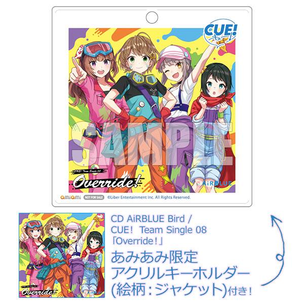 【あみあみ限定特典】CD AiRBLUE Bird / CUE! Team Single 08「Override!」