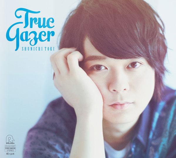 CD 土岐隼一 / 土岐隼一 1stミニアルバム「True Gazer」 初回限定盤