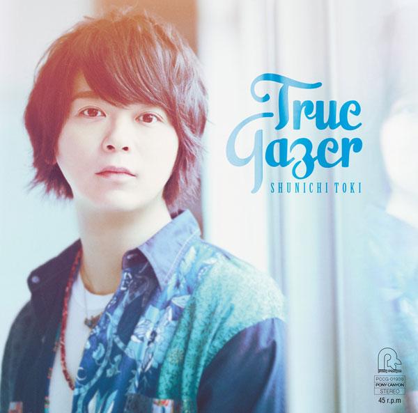 CD 土岐隼一 / 土岐隼一 1stミニアルバム「True Gazer」 通常盤