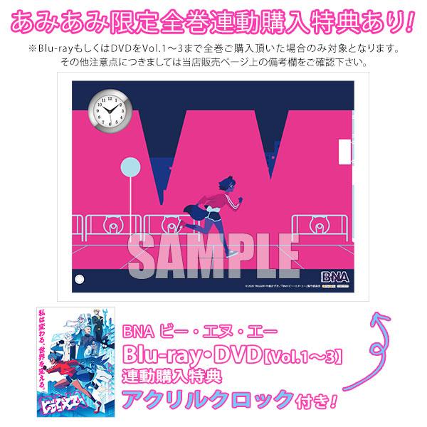 DVD BNA ビー・エヌ・エー Vol.3 初回生産限定版