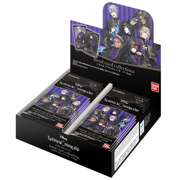 ディズニー ツイステッドワンダーランド メタルカードコレクション2 パックver. 20パック入りBOX
