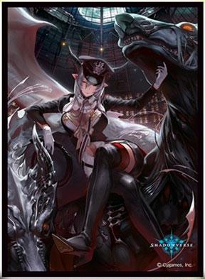 きゃらスリーブコレクション マットシリーズ Shadowverse 魔獣の女帝・ネレイア(No.MT884) パック