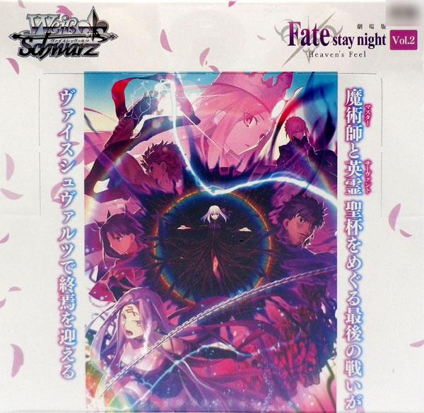 【特典】ヴァイスシュヴァルツ ブースターパック 劇場版「Fate/stay night [Heaven's Feel]」Vol.2 16パック入りBOX