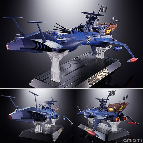 超合金魂 GX-93 宇宙海賊戦艦 アルカディア号 『宇宙海賊キャプテンハーロック』