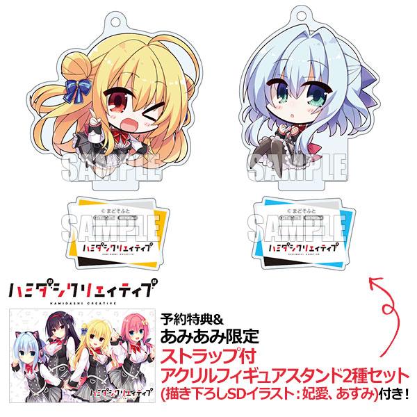 【あみあみ限定特典】PCソフト ハミダシクリエイティブ